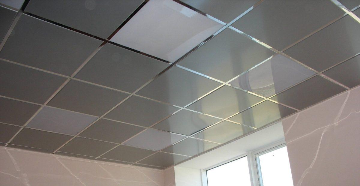 Кассетный алюминиевый подвесной потолок: преимущества и недостатки