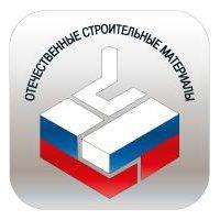 2902 ПОСТ-РЕЛИЗ выставки «Отечественные строительные материалы-2018»