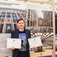 2441 VI российский конкурс с международным участием - Стекло в архитектуре 2018