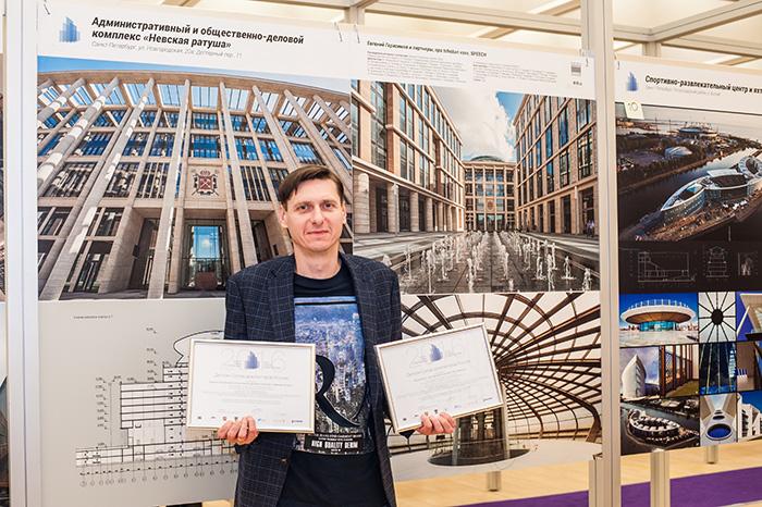 VI российский конкурс с международным участием — Стекло в архитектуре 2018