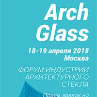 11187 10 дней до конца приёма заявок на конкурс «Стекло в архитектуре». Итоги на Форуме «ArchGlass 2018».