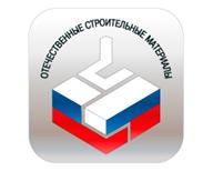 11832 20-я специализированная выставка «Отечественные строительные материалы (ОСМ)»-2019.