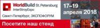 14066 PROMAT приглашает на свой стенд на WorldBuild St.Petersburg 17-19 апреля 2018 года