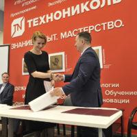 16598 Специалисты стройкомплекса Рязанской области совместно с ТЕХНОНИКОЛЬ взяли курс на повышение межремонтного срока зданий