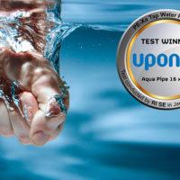 16685 Uponor Aqua Pipe – лучшие трубы по версии теста RISE