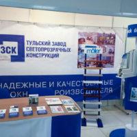 18258 Партнер Deceuninck завод ТЗСК стал лауреатом регионального этапа конкурса «100 лучших товаров России»