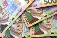 28850 Оформить кредит наличными на карту в Украине за несколько минут
