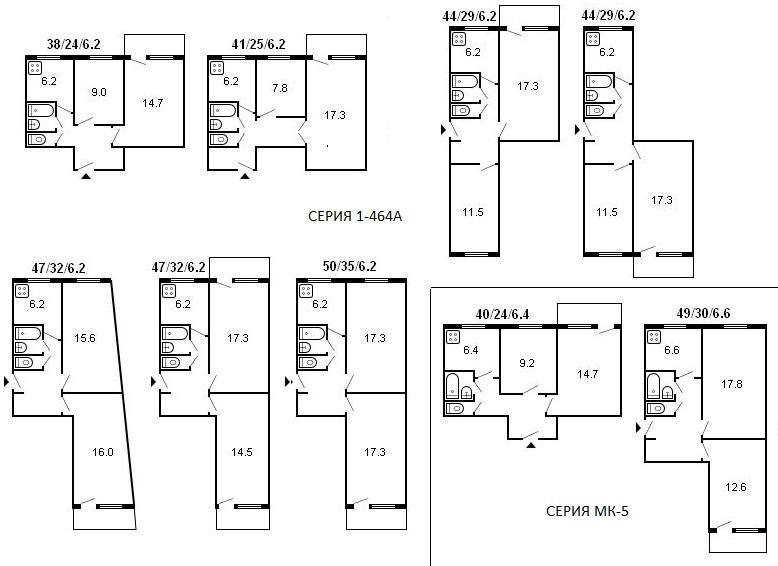 Планировка 2 комнатной брежневки в домах различных серий
