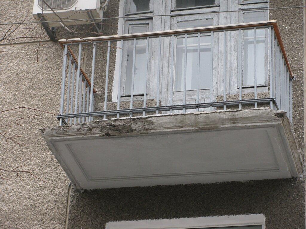 Разрушение балконной плиты в хрущевке панельного дома