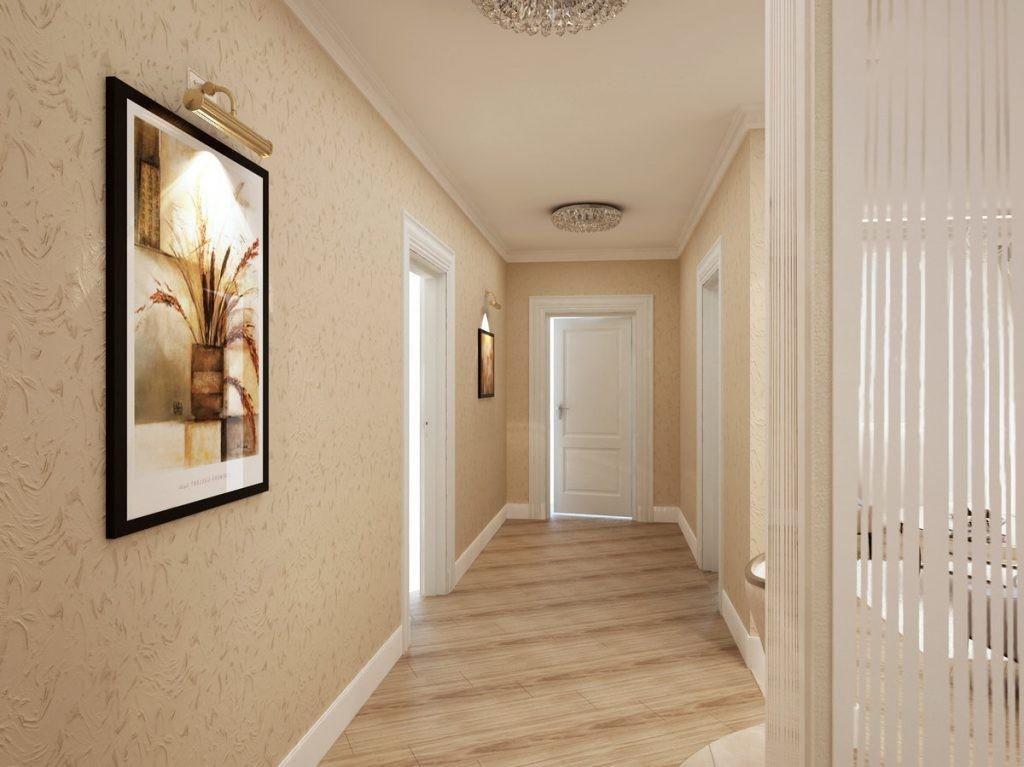 Вытянутый коридор с обоями в бежевых тонах