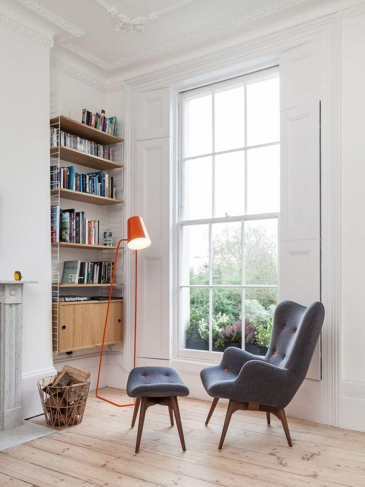 Место для чтения в гостиной комнате