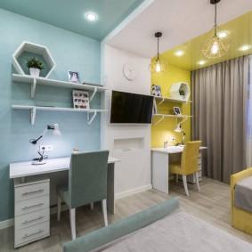 освещение комнат в квартире обзор