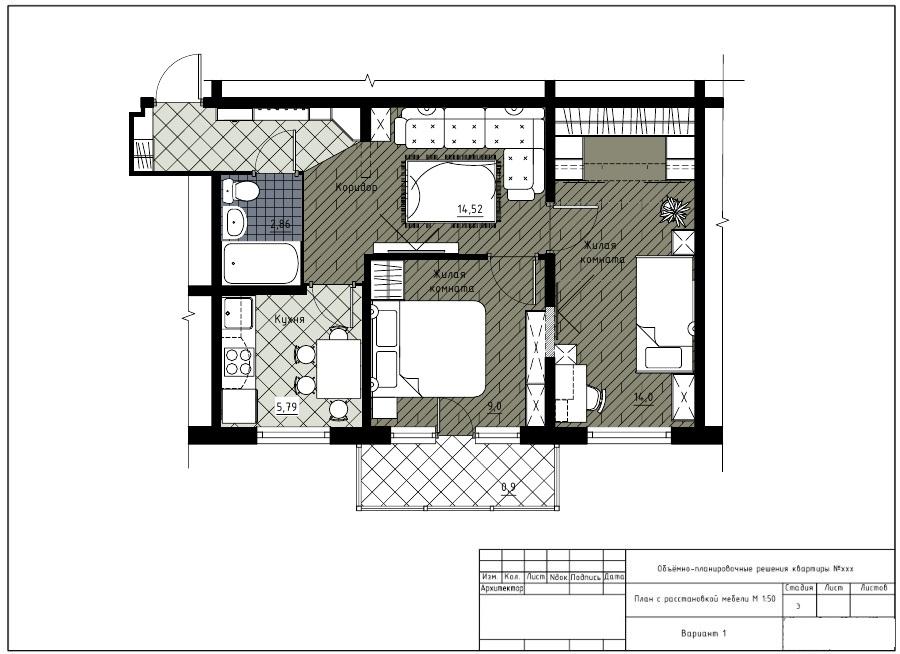 Утвержденный проект перепланировки 2 комнатной хрущевки