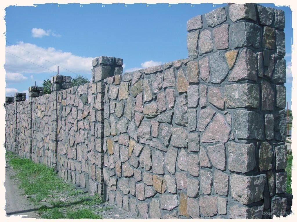 Как построить забор из камня: советы «бывалых»