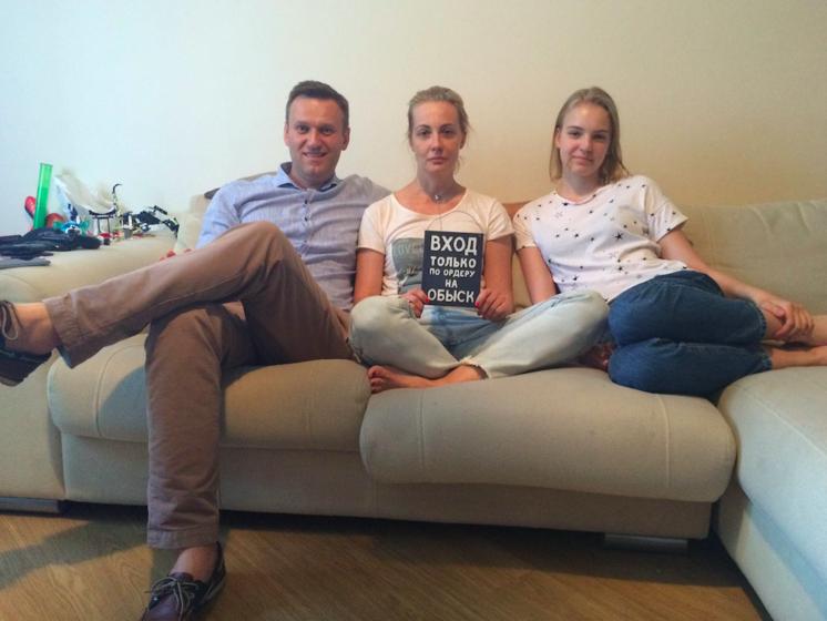 Где живет Алексей Навальный